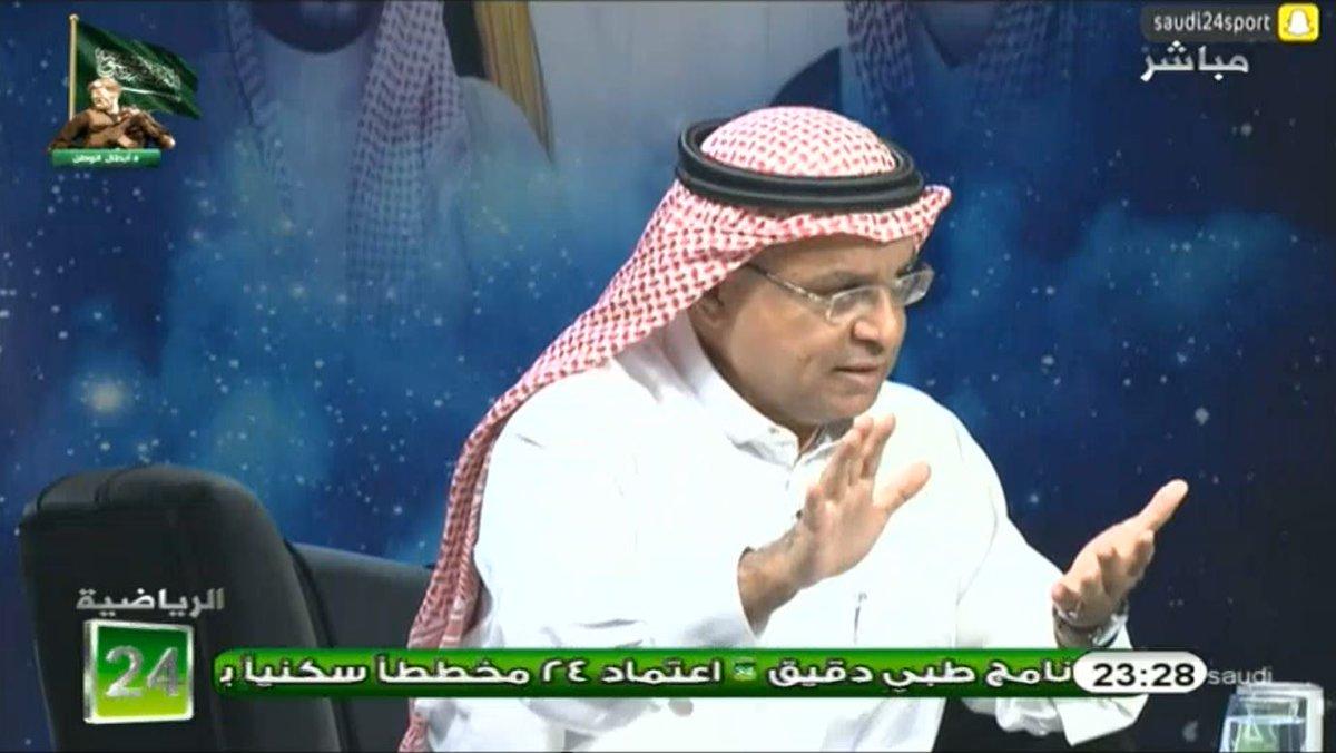 """فيديو.. سعود الصرامي: """"فهد المرداسي"""" حقق إنجازات لم يحققها أي حكم سعودي!"""