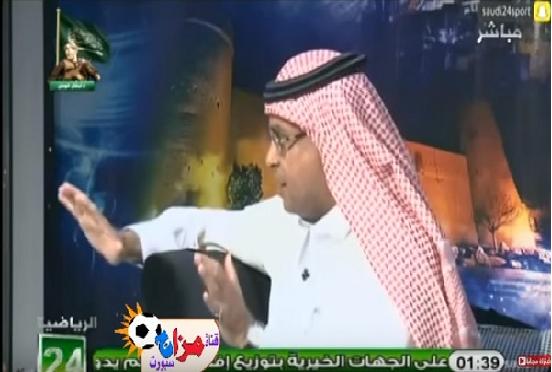 بالفيديو.. الصرامي: النصر لن ينافس على الدوري لهذه الأسباب !