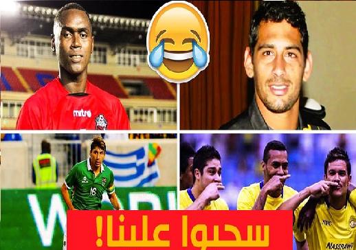 بالفيديو.. أشهر 15 محترفاً هربوا من الأندية السعودية