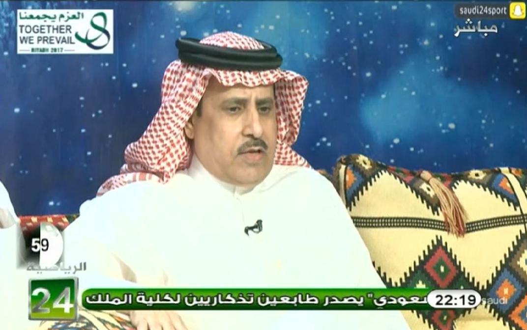 """بالفيديو.. أحمد الشمراني: """"طارق كيال"""" يعاني الآن مع المنتخب السعودي"""