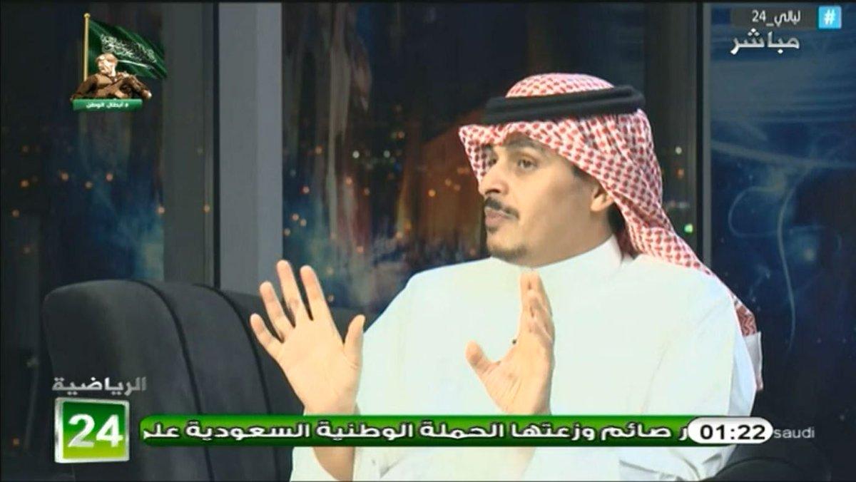 بالفيديو..طارق النوفل: من مصلحة نادي الاتحاد بقاء الإدارة الحالية
