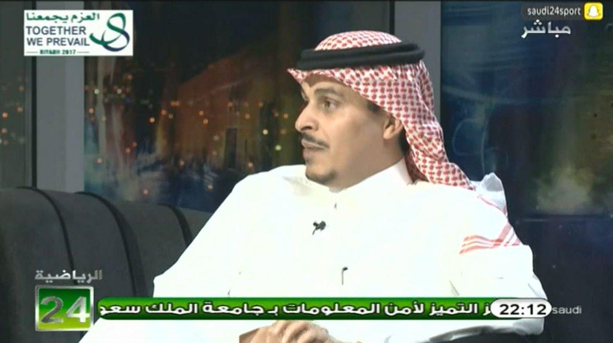 بالفيديو..طارق النوفل: ما حدث من الاهلي تقزيم فني