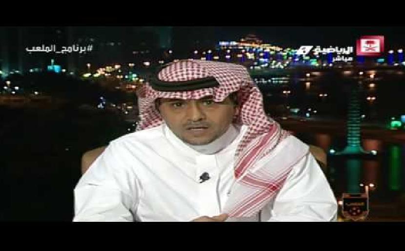 بالفيديو..عبدالله الشيخي:بيان شرطة الرياض ضد النصر لم يعجبني ما دخلنا بـ (200 مشجع) ؟!