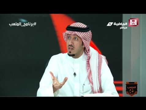 بالفيديو..محمد الصدعان – منصور البلوي رئيس الإتحاد الوحيد الذي صرح بالمدفوعات والديون