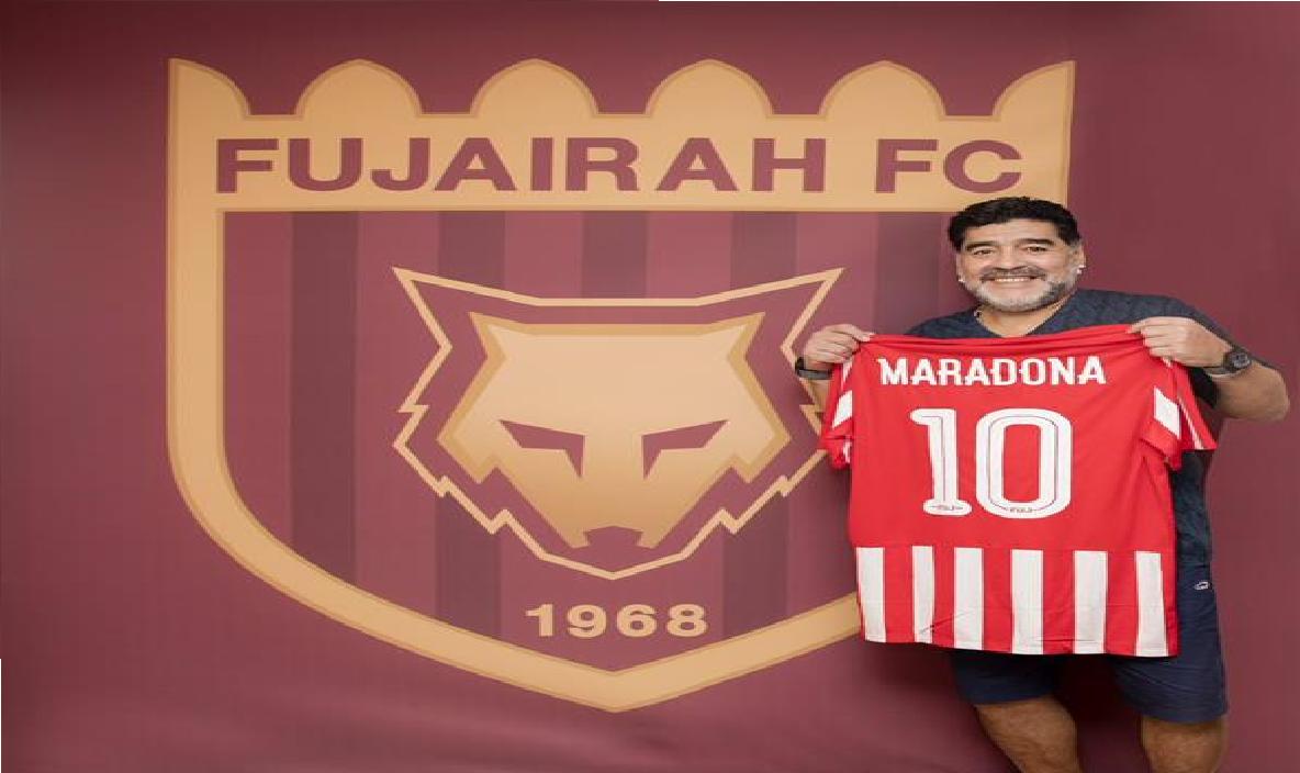 مارادونا يكشف سبب توليه قيادة نادي الفجيرة