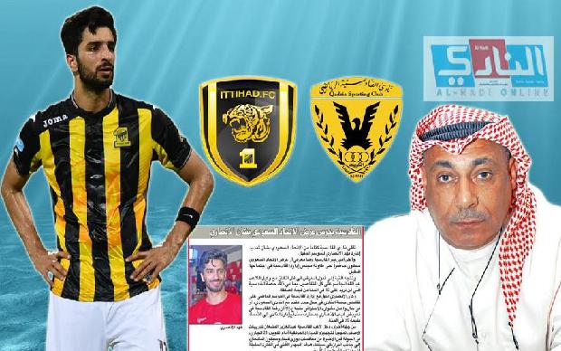 القادسية الكويتي : الأنصاري ليس مجانيا … حصتنا المالية سنأخذها من الوكيل