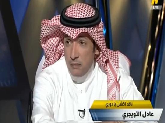 بالفيديو..عادل التويجري: القيمة السوقية في الهلال هي الأعلى في السعودية وموسى المحياني: أنت تبالغ!