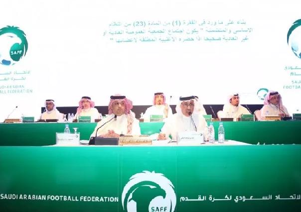 اتحاد الكرة يصدر العديد من القرارات ويعتمد بعض اللجان