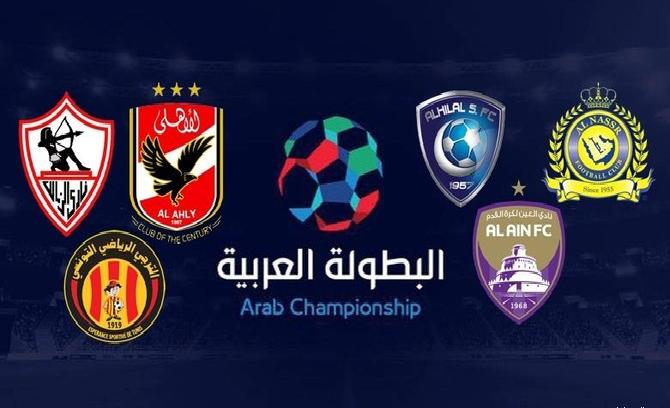 قرعة «كأس العرب» تسحب الليلة في القاهرة