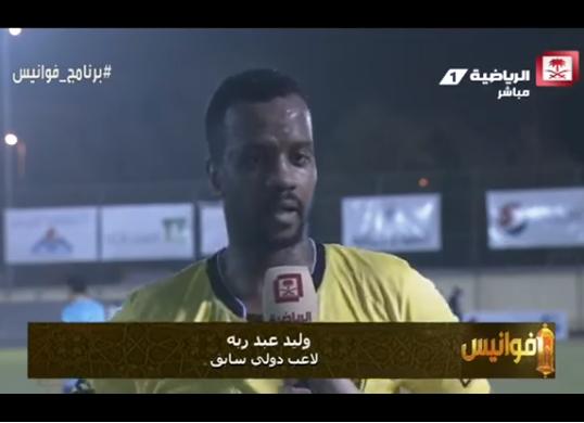 بالفيديو.. وليد عبد ربه : لن اعمل في الاهلي وسأظل في الحواري