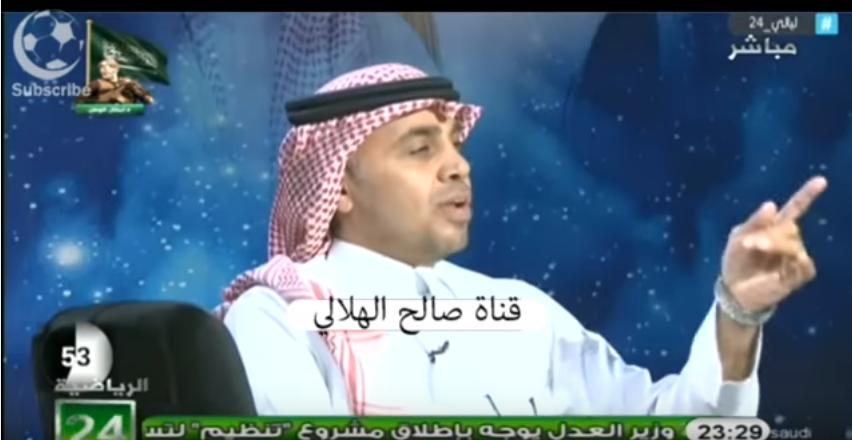 بالفيديو..عبدالكريم الجاسر: إدارة الظفرة الإماراتي مستفزة وغير نظيفة