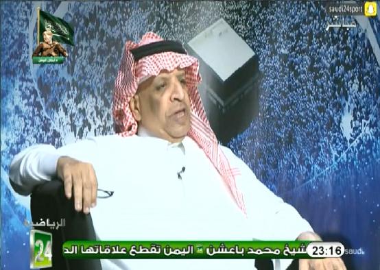 بالفيديو.. خالد قاضي : تواجد فكرة جلب الحارس الأجنبي للأندية هو بسبب خسارة الهلال صفقة محمد العويس