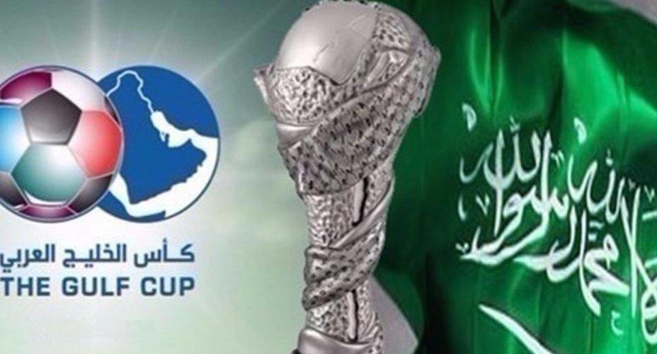 """لجنة مسابقات الاتحاد الخليجي تفجِّر مفاجأة بشأن """"خليجي 23"""" في قطر"""