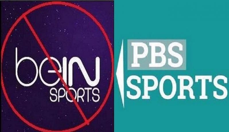 PBS SPORTS تحالف جديد ينهي احتكار بي ان سبورت القطرية