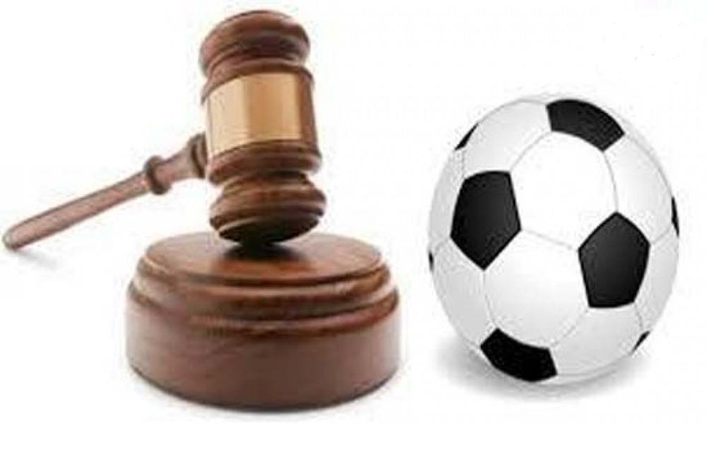رئيس نادٍ جماهيري مهدد بـ«السجن»