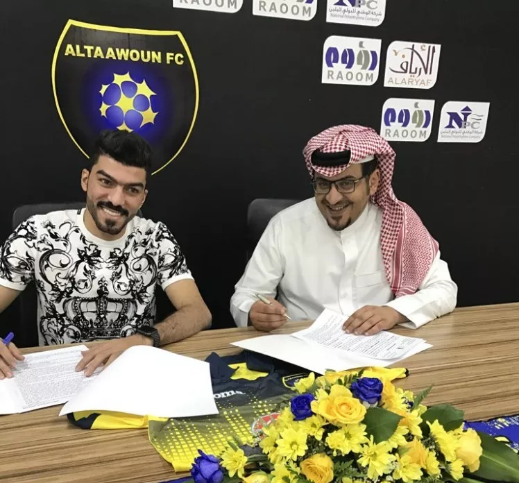 بالصور: رسمياً.. إسماعيل المغربي يعود للتعاون بعقد لمدة موسمين