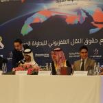 الاتحاد العربي يوافق على إشراك 4 لاعبين أجانب في كل لقاء بالبطولة العربية