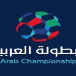 طرد الحكام القطريين من بطولة العرب للأندية