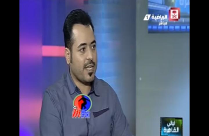 بالفيديو.. الصقري : النصر لن يذهب بعيداً في البطولة العربية والبكيري يرد