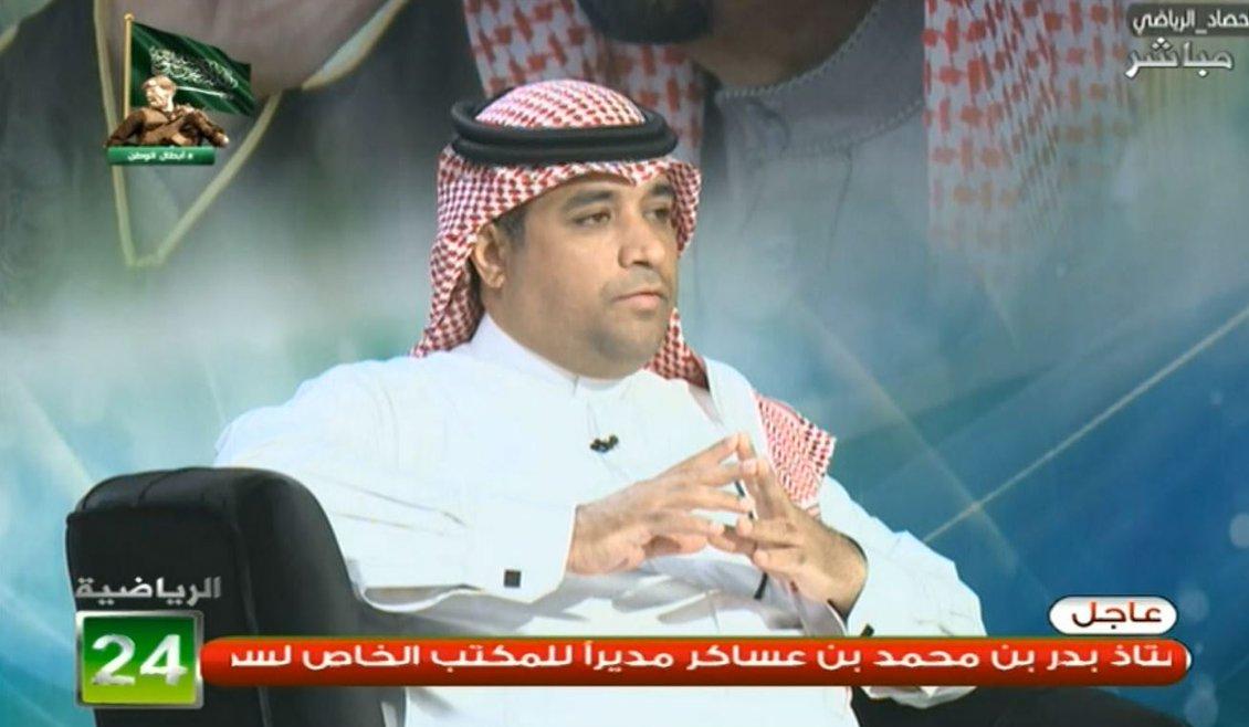 """بالفيديو..سالم الأحمدي: الأمير """" خالد بن عبدالله"""" ليس كنز كما يقول البعض"""