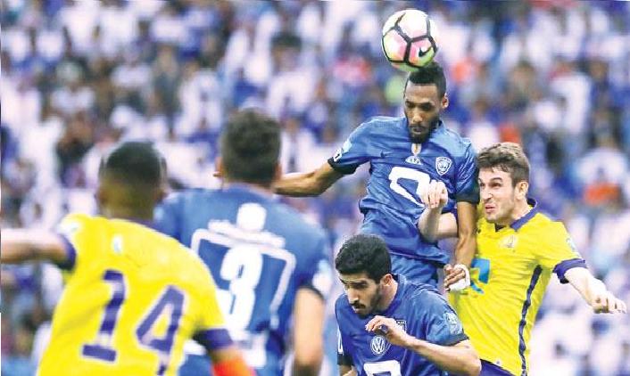 النصر والهلال يحتجان على قرار نقل مبارياتهما في البطولة العربية