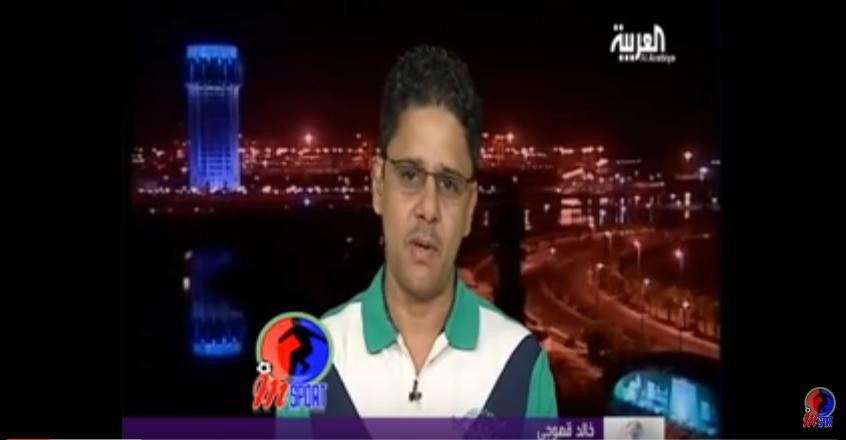 بالفيديو..تعليق خالد قهوجي على تعادل النصر مع العهد اللبناني