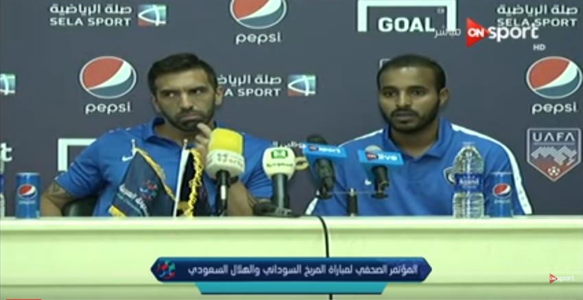 بالفيديو..تصريحات المدير الفني للهلال بعد التعادل مع المريخ السوداني