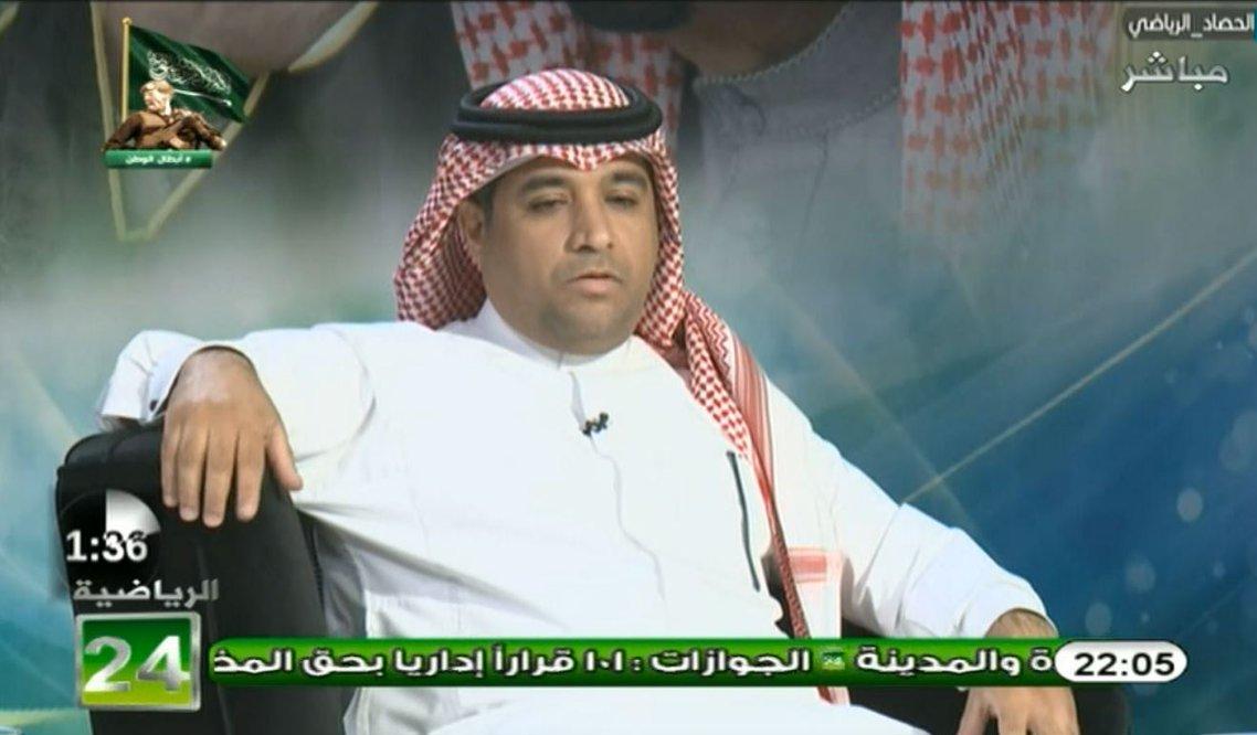 بالفيديو.. سالم الأحمدي يوجه رسالة لمحمد العويس