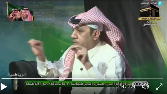 فيديو.. محمد الذايدي: هدف التعادل لنادي الاتفاق في النصر ذكرني بهدف جحفلي!