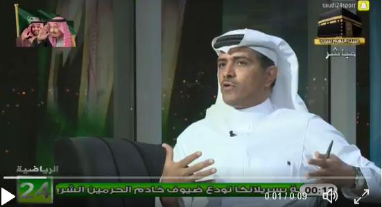 فيديو..الهريفي:الجماهير النصراوية كانت تنادي بتغيير المدرب..ولكن ليست هذه المشكلة!