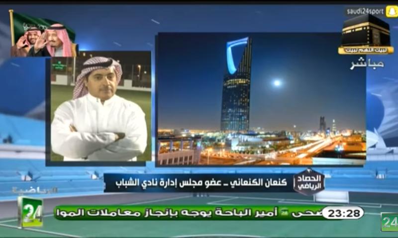 """بالفيديو.. كنعان الكنعاني : لا أحد كان يدفع في الفئات السنية بنادي الشباب إلا """"أنا"""""""