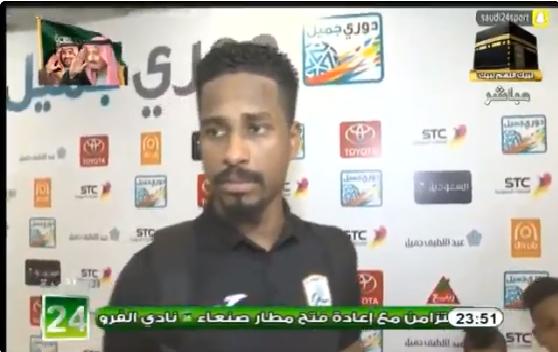 """بالفيديو.. لقاء مع لاعب نادي الشباب """" ناصر الشمراني """""""