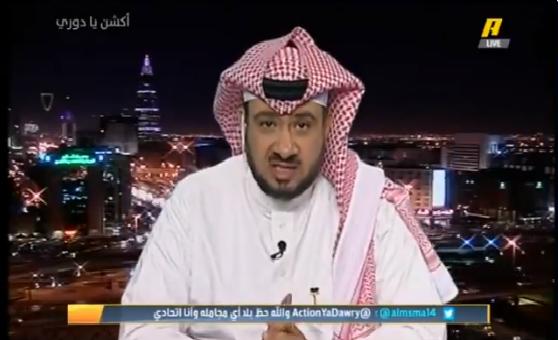 بالفيديو.. غرم العمري: نقطة التحول بلقاء الشباب والقادسية هي دخول باهبري والشمراني