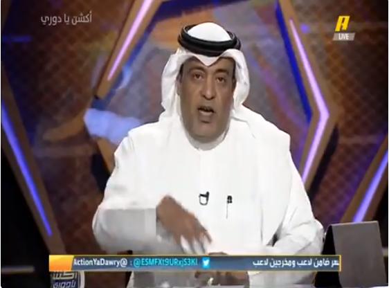 بالفيديو.. تعليق وليد الفراج على خسارة المنتخب السعودي من نظيره الإماراتي