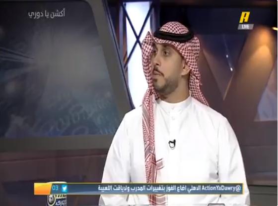 بالفيديو.. عبدالرحمن عابد: ريبروف سيتعلم من الدرس..واللاعب السعودي لا يعرف المحافظة على الكرة