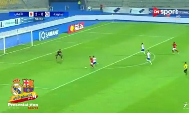 بالفيديو.. الأهلي يسحق سموحة في طريقه لنهائي كأس مصر