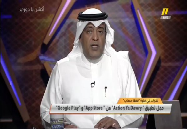 بالفيديو.. وليد الفراج: الله يعينك يا سامي الجابر لو يدرب أي فريق سيجد معارضة ضده في كل مكان