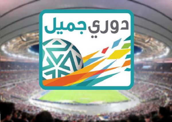 قنوات أبوظبي تقترب من الكرة السعودية