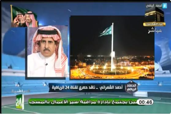 بالفيديو.. تعليق أحمد الشمراني علي فوز الاهلي امام الفتح 4-0