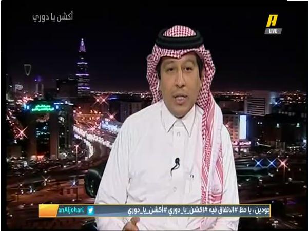 بالفيديو.. فيصل الجفن: مدرب النصر لديه مشاكل صحية تمنعه من الاستمرار بتدريب فريقه