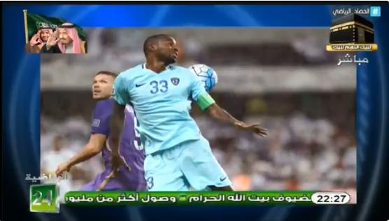 """بالفيديو.. أحمد الشمراني: """"المعيوف"""" الأن من أفضل الحراس في المملكة"""