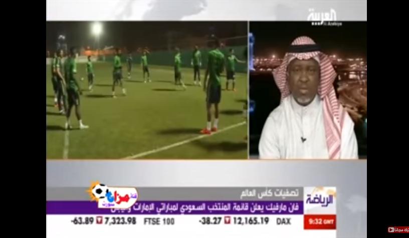 بالفيديو.. تعليق حمزة ادريس على تشكيلة المنتخب السعودي قبل لقاء الامارات وتجاهل مارفيك لعدد من النجوم
