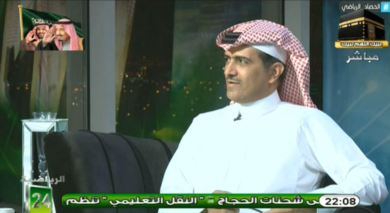 """بالفيديو..فهد الهريفي : من الجيد ان """"عوض خميس"""" لم يشارك في مباراة الفيصلي من أجل ان نشاهد """"فهد الجميعة"""""""