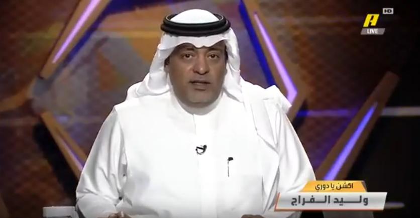 بالفيديو.. تعليق ناري للفراج على الاحتكاك العنيف ضد السهلاوي