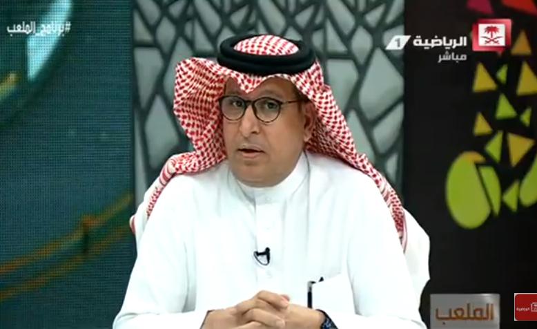 بالفيديو.. فياض الشمري: الهلال في ورطة .. سلمان الفرج كأنه يحاول التهرب وعطيف لن يبقى كنجم