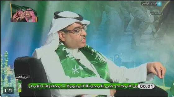 بالفيديو..سليمان الجعيلان: اداء لاعبين نادي الهلال في مباراة اليوم يقلق