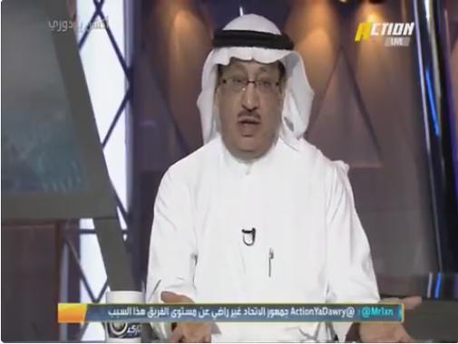 بالفيديو..جمال عارف يوجه رسالة للاعب الاتحاد كهربا