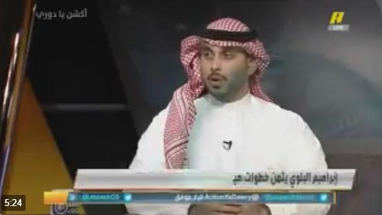 بالفيديو..عبدالرحمن عابد:يجب التحقيق أولا بفترة ابراهيم البلوي