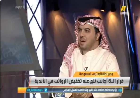 بالفيديو.. حمد الصنيع: أرغمنا النصر بدفع مستحقات عبدالله العنزي من الرواتب