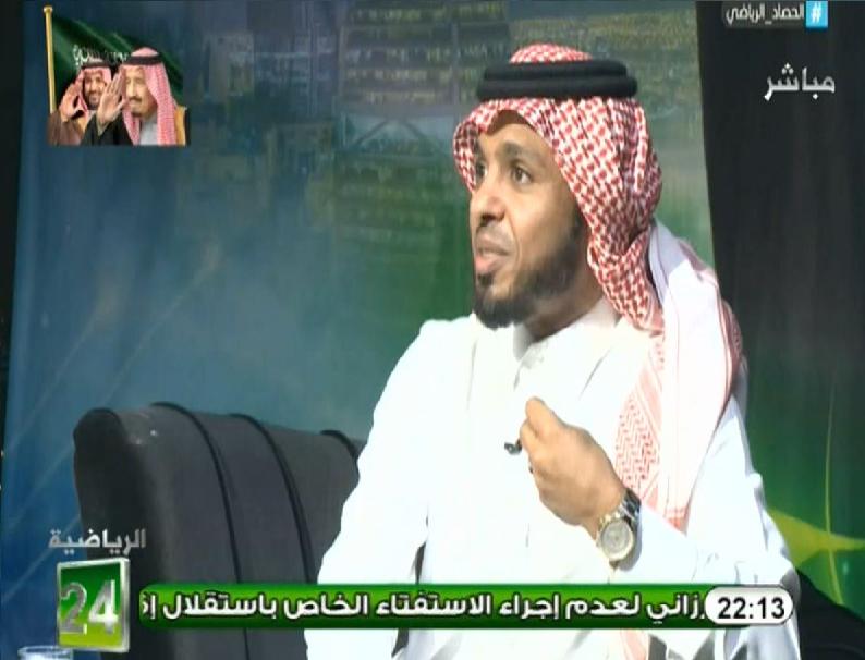 بالفيديو.. رسالة عبدالعزيز المريسل للاعبي المنتخب بعد لقاء الملك سلمان!